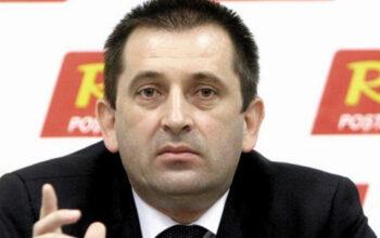 Dumitru Daniel Neagoe