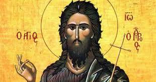 La multi ani sa ne traiti cu numele Ion si Ioana.Aproape 2 mil de romani isi serbeaza azi ziua numelui.